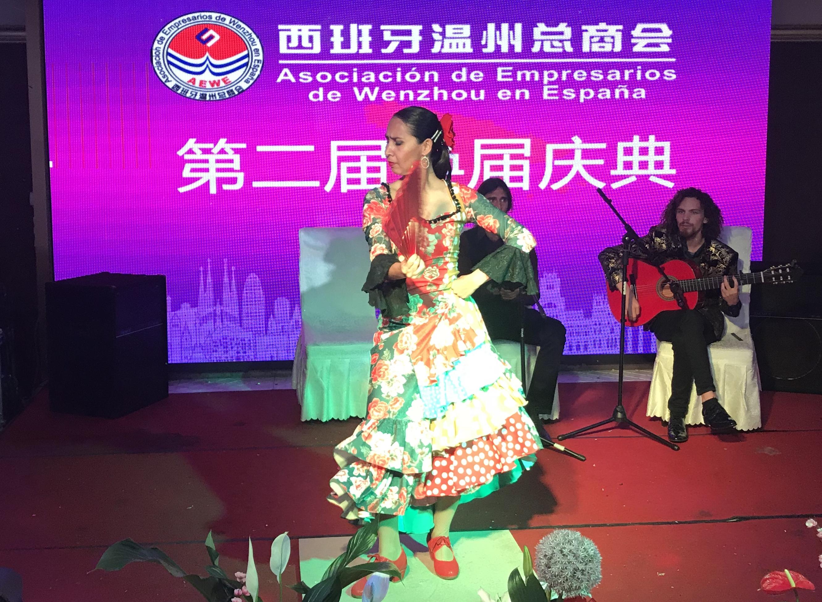 Espectáculos de Flamenco 2 - Lucero Cárdenas